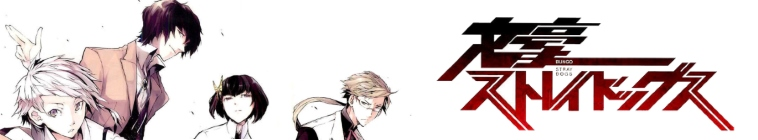 HDTV-X264 Download Links for Bungo Stray Dogs S02E09 WEB x264-ANiURL
