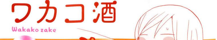 HDTV-X264 Download Links for Anime De Training Xx E08 480p x264-mSD