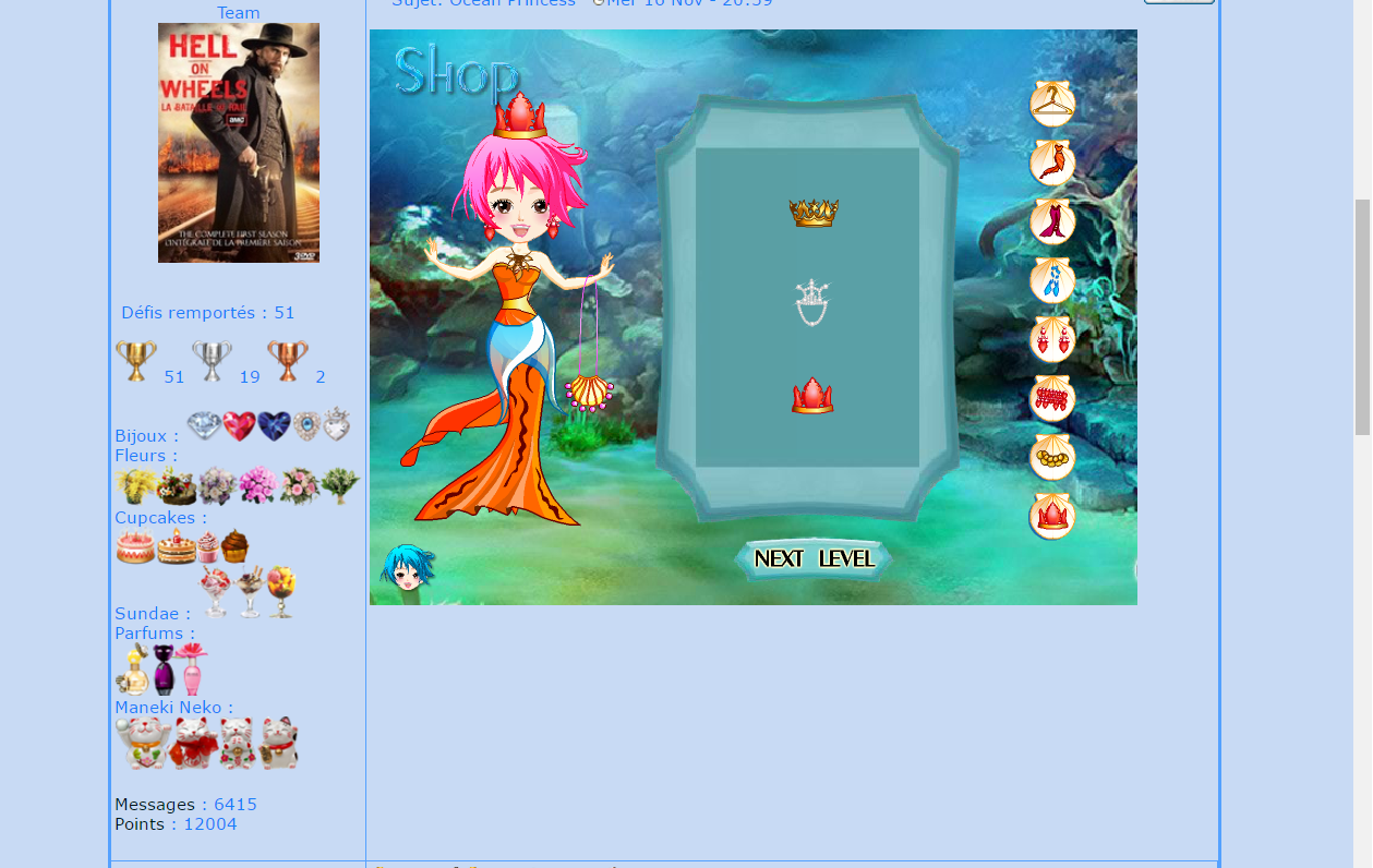 Ocean Princess 161211121800121952