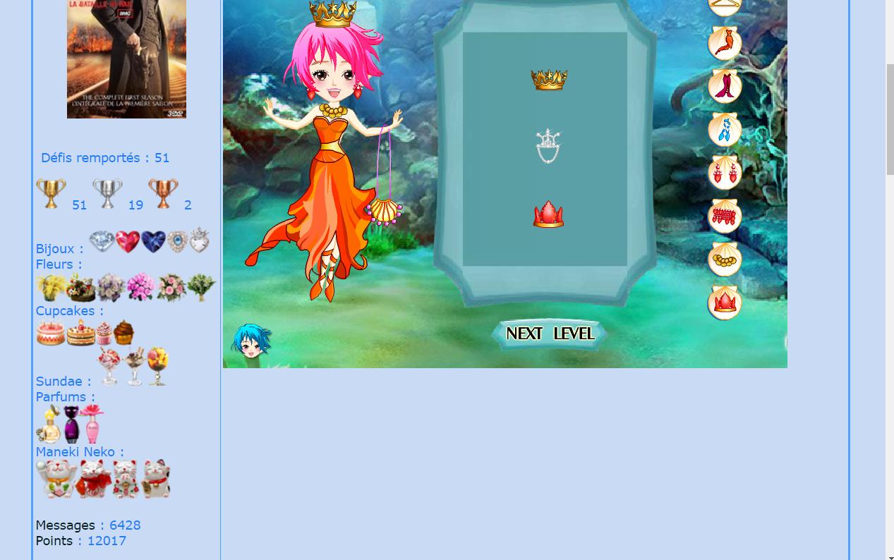 Ocean Princess 161224041943523974