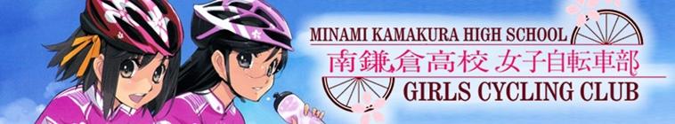 SceneHdtv Download Links for Minami Kamakura High School Girls Cycling Club S01E01 WEB x264-ANiURL