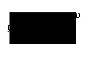 [Seigneurie de Coutances] Hienville   170209115328106254