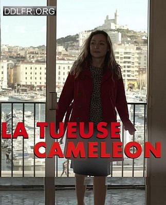 film la tueuse cameleon