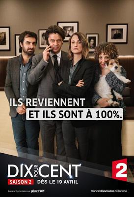 Dix pour cent Saison 2 HDTV 720p