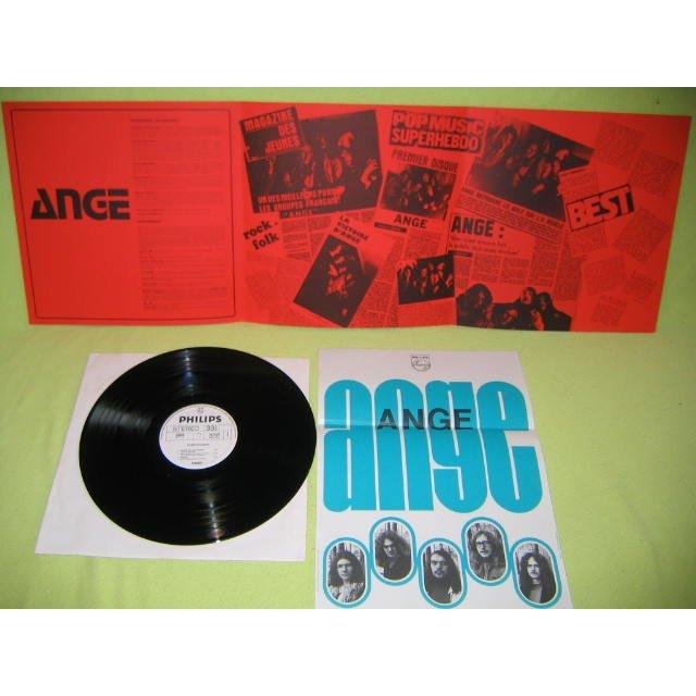 ANGE Johnny Circus 1972 170504072153791603