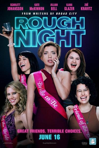 Ostra noc / Rough Night (2017)