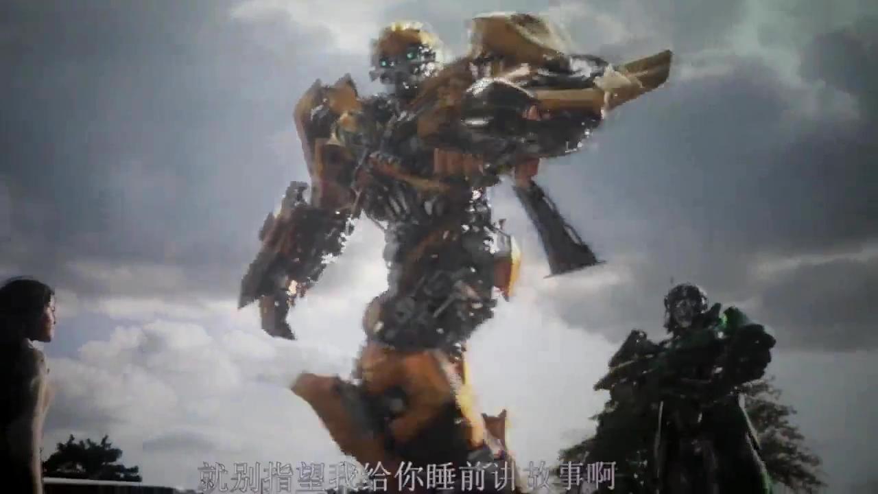 Transformers.The.Last.Knight.2017.720p.HD-TC.x264-TRUMP[(086596)2017-06-25-19-07-54]