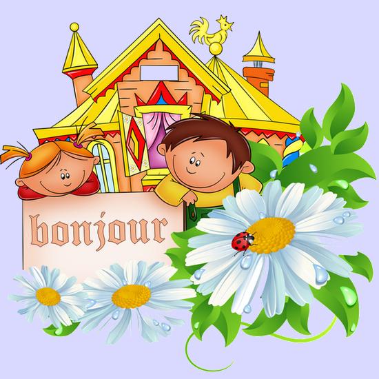JEUDI 06 JUILLET 2017 Sainte MARIETTE 170706122100141496