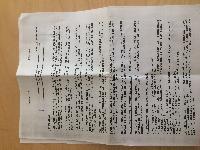 NOTICES AES : double notice en français des versions GUILLEMOT (listing) - Page 13 Mini_170720025211699687