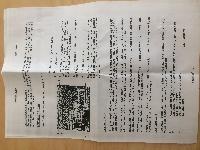NOTICES AES : double notice en français des versions GUILLEMOT (listing) - Page 13 Mini_170720025216251435