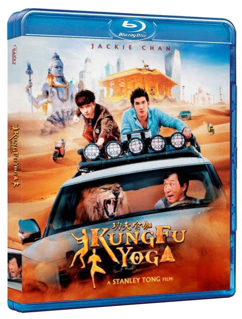 Gong fu yu jia(2017) poster image