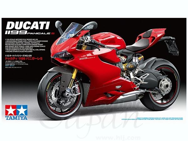 Ducati Panigale 1/12 Tamiya 170731110559645746