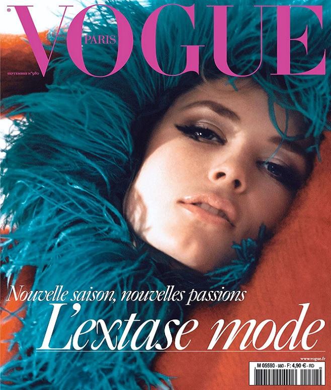 télécharger Vogue Paris N°980 - Septembre 2017